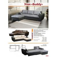 Угловой диван Buddy (снято с производства)