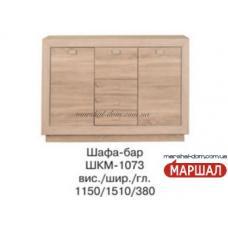 Корвет Комод бар ШКМ-1073