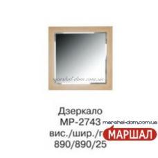 Корвет Зеркало МР-2743