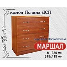 Комод Полина ДСП