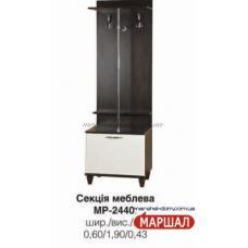 Спектр Секция меб.МР-2440 БМФ (Белоцерковская мебельная фабрика) купить в Одессе, Украине