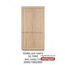 Корвет Шкаф Ш-1644 БМФ (Белоцерковская мебельная фабрика) купить в Одессе, Украине