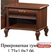 Лаура Нова Прикроватная тумба