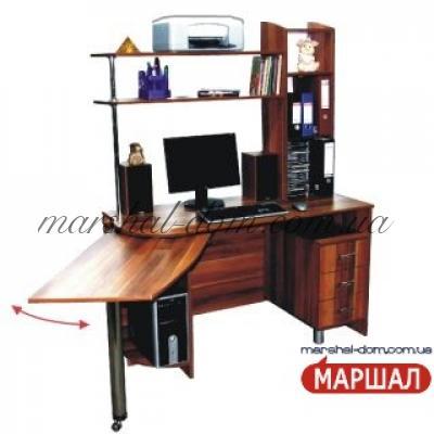 Компьютерный стол Протеус