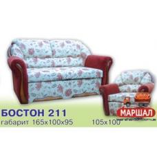 Кресло Бостон Люкс (раскладное) Вика (Львовск.обл.) купить в Одессе, Украине