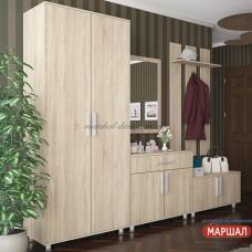 Соломия NEW комплект 2 VIP master (ВИП Мастер) купить в Одессе, Украине