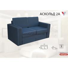 Диван Аскольд 2-А