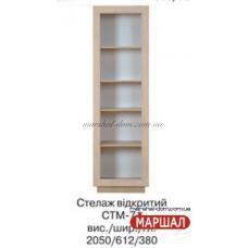 Корвет стеллаж открытый СТМ-71 БМФ (Белоцерковская мебельная фабрика) купить в Одессе, Украине