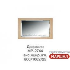 Корвет Зеркало МР-2744