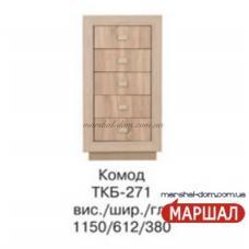 Комод ТКБ-271