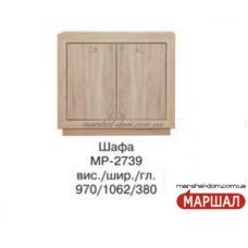 Корвет Комод МР-2739 БМФ (Белоцерковская мебельная фабрика) купить в Одессе, Украине