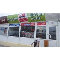 Магазин на посёлке Котовского
