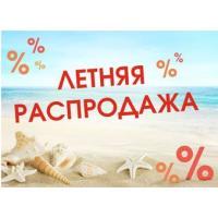 """Акция """"Лето 2012"""""""