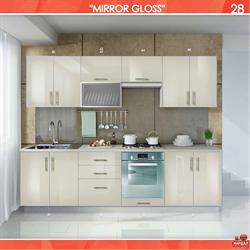 кухня Mirror Gloss ваниль кухни мебельный интернет магазин маршал