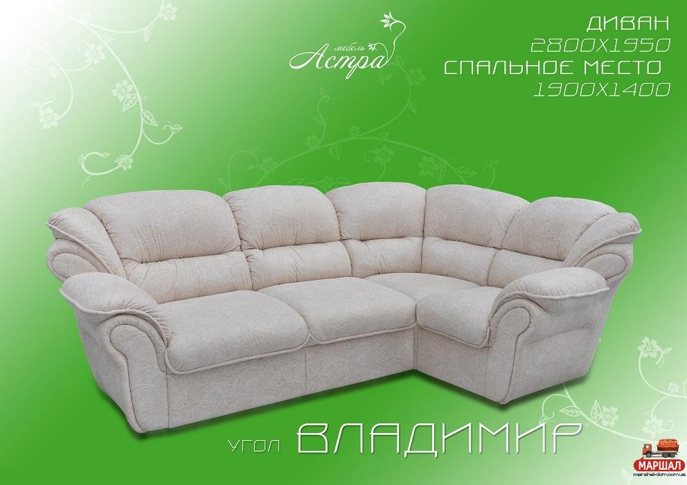 Купить диван во Владимире от производителя недорого ...